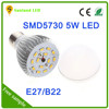 alibaba express shenzhen factory price 5w led bulb,smd5730 high bright led bulb ,smd 5w led light bulb