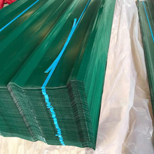 Supply High Quality galvanized corrugated metal roofing sheet for shed