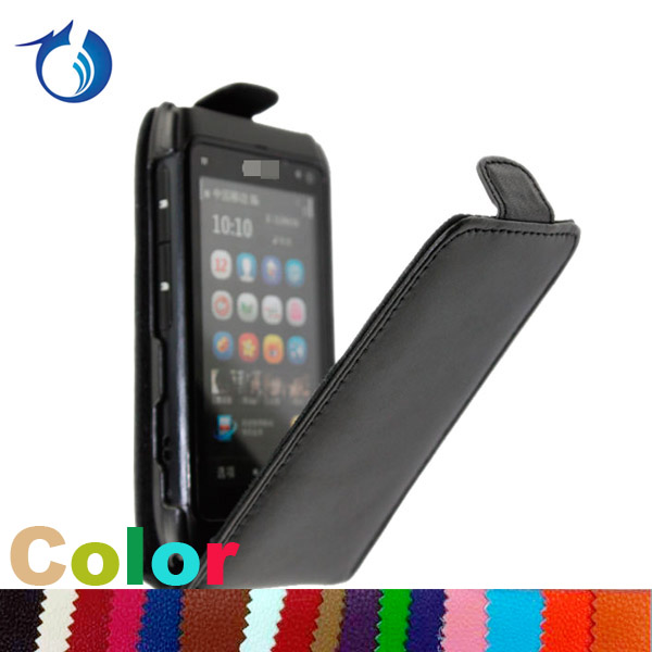 Flip leather pouch case for Nokia N8