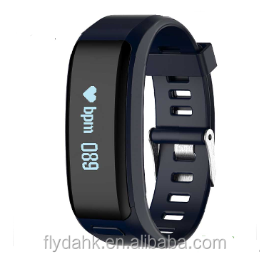 2017 New Arrival Sport healthy smart bracelet gps android smart watch XR01 smart watch