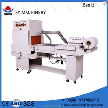 Packaging Pallet Stretch Wrapping Machine /Pallet Shrink Wrap Machine/manufacturer machine