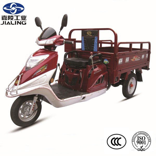 2016 hot sale JIALING three wheel motorcycle of Lingying