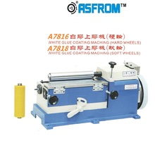 White Glue Gluing Coating Machine For Shoes Making