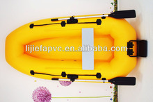 2.3m cheap Inflatable yellow fishing Boat