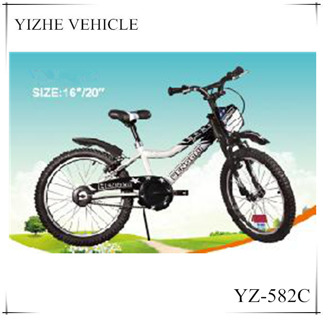 "16"" hybird brake bike,colorful bicycle for sale"