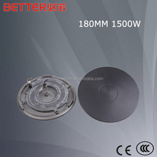 180mm 230v electric hot plate electric stove parts