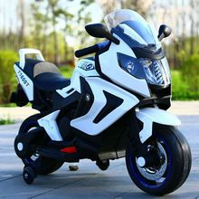 Kids electric motorcycle toys 2017 new model for babies ride on car