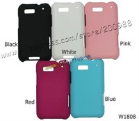 Colorful Mesh Rubberized Back Cover for Motorola Moto DEFY ME525 MB525