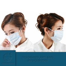 Physical inactivation Germany PP material medical non woven face masks/excellent filtering bacteria and PM2.5
