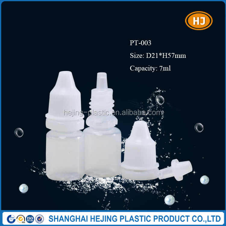 7ml PE plastic eye dropper bottle with child proof cap