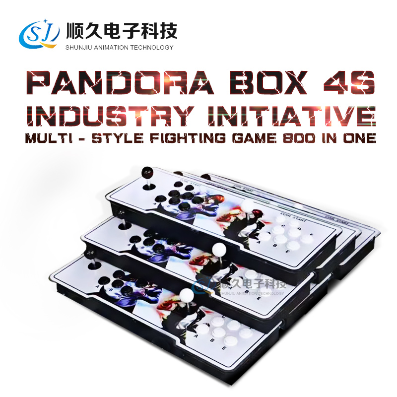arcade 2017 latest console joystick arcade HDMI arcade stick pandora box 4s game console with 800 games in it