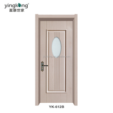 Five years warranty of Waterproof Split Wood Interior Kitchen Bedroom Door
