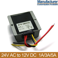 AC DC Converter low price, 24VAC to 12VDC converter, 1A/2A/3A, customization available
