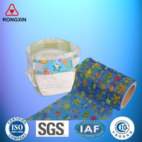 baby diapers colored soft magic frontal tape printed raw material fabric loop for nappy
