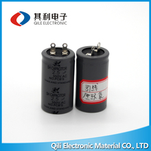 Motor electric tuning running water pump capacitor cbb60