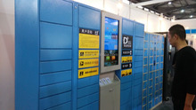 intelligent parcel delivery locker for convenient delivery service