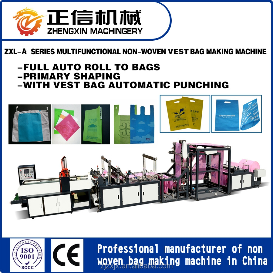 Automatic polypropylene t-shirt nonwoven bag making machine price