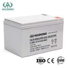 Custom made durable service better price12v 12AH rechargeable sealed lead acid battery