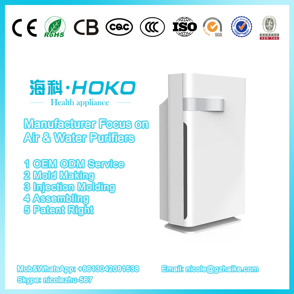 home/office/hotel use large cadr air cleaner hepa ionizer