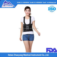 Adjustable medical waist belt with suspenders for pain relief