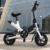 2019 HTOMT Adult Mini Folding Electric Bike/12inch Mini Electric Bicycle/Mini Moped E-Bike with assistance