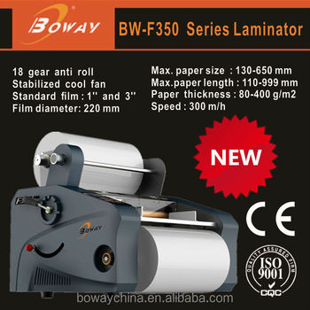 Hangzhou HUPU BOWAY 350mm Automatic Cut Gap Double Sides Film cold Hot Roll Laminating machine