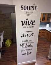 Spanish House Rules Wall Sticker Home Decoration Spanish Version NORMAS DE CASA Vinilos Decorativos Removable Words Quote Decals