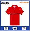 china beijing factory good quality oem mens polo shirt