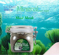 Nceko skin lightening natural deep sea mud mask with private label
