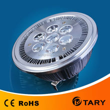high power 8/10/15/25/30 degree CE/Rohs g53 led arr111 spotlight