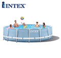 INTEX 26752 18FT X 48IN large Metal Frame Pool above ground pool swimming pool