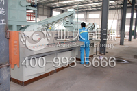 FL-1400 Plastic impurity segregating unit /urban garbage sorting machine