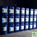 Optical Brightening Agent C8H15NO2 125678-52-6