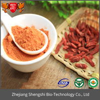 Hot-selling organic goji berry powder,chinese wolfberry extract