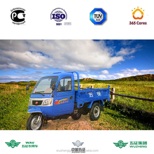 wuzheng diesel engine tricycle and agricultural tricycle made in china