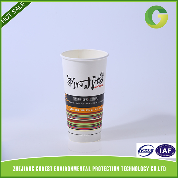 Attractive Price New Type Embossed Paper Cup