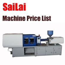 TX-90 injection molding machine 1&t injection moulding machine