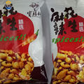spicy peanuts snack free samples