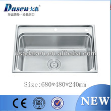 DS6848 Bakery stainless steel wash trough