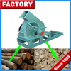 Siemens Motor Equipped Wood Chipper/Double Teeth Roller Crusher with Low Price