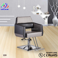 wholesale barber chair/barber salon supplies/salon styling chairs