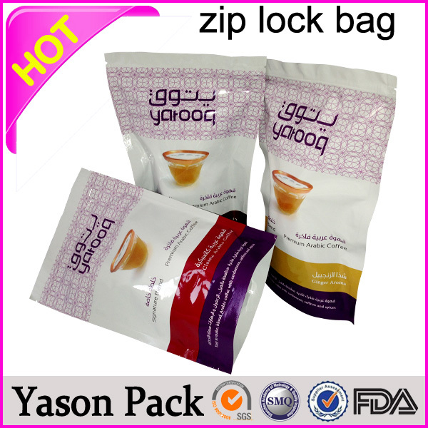 Yason hot aluminum foil mixed nuts and dried fruits bags with zipper aseptic shining silver mylar baby food