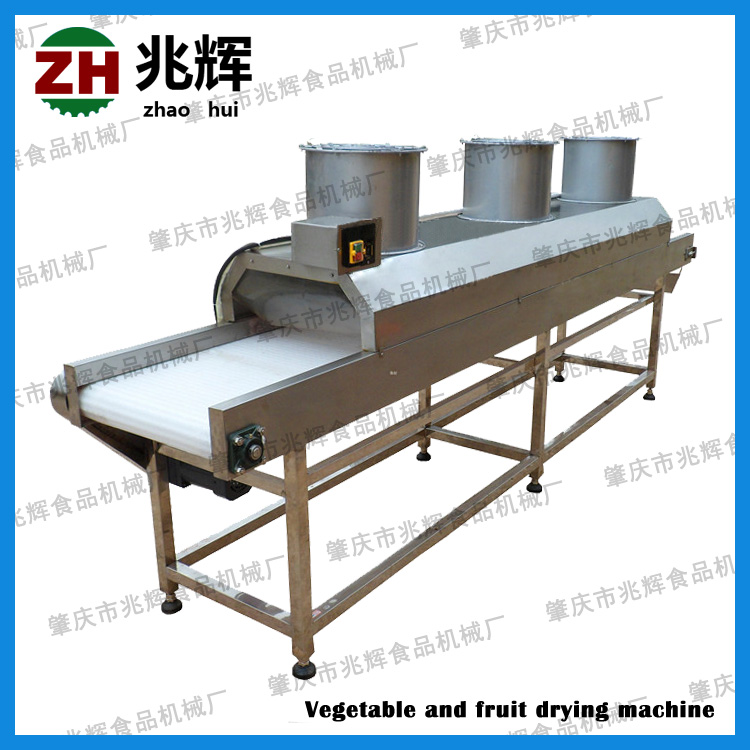 Hot selling vegetable wind dryer /Air flow drying machine /wind furnace dates dryer