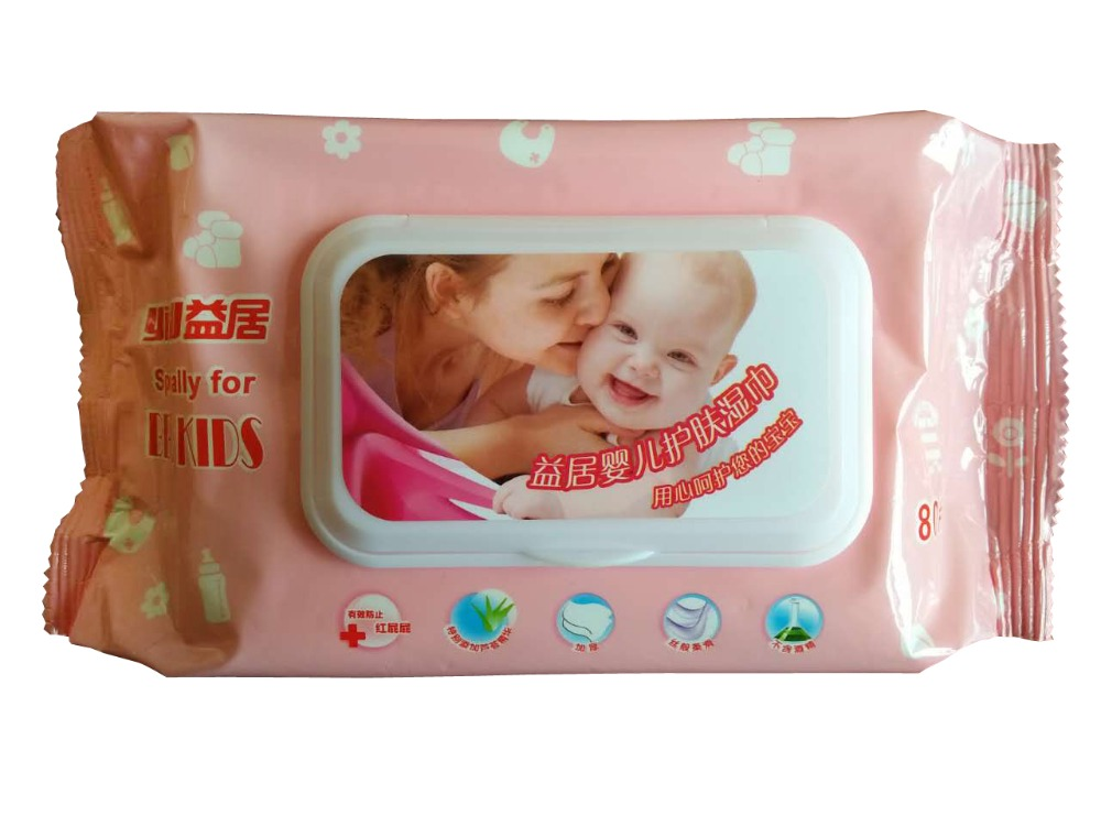 High quality baby wet wipes/Antibacterial wet wips (manufacturer&OEM)