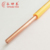 H07V-U Single Core Solid Copper Conductor 1.5mm2 PVC Insulated Electric building Wire Cable