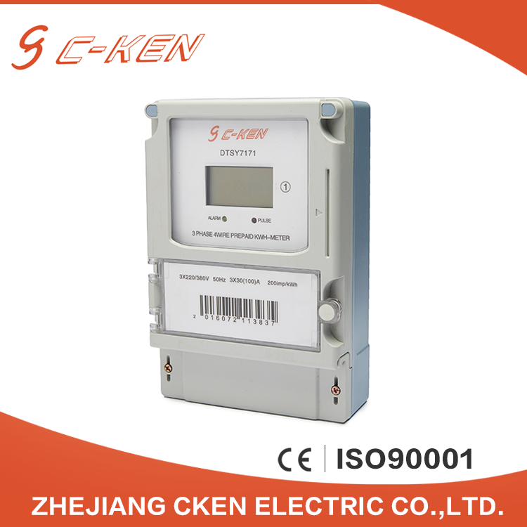 Cken China 3X220/380V 50Hz LCD Three-Phase Four Wire energy Meter Prepaid Kwh Meter , 3 Phase 4 Wire Prepayment