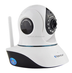 available for 3G 4G GSM ip camera with sd card with speaker microphone