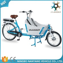 Nexus 7 speed electric cargo tricycle with cabin