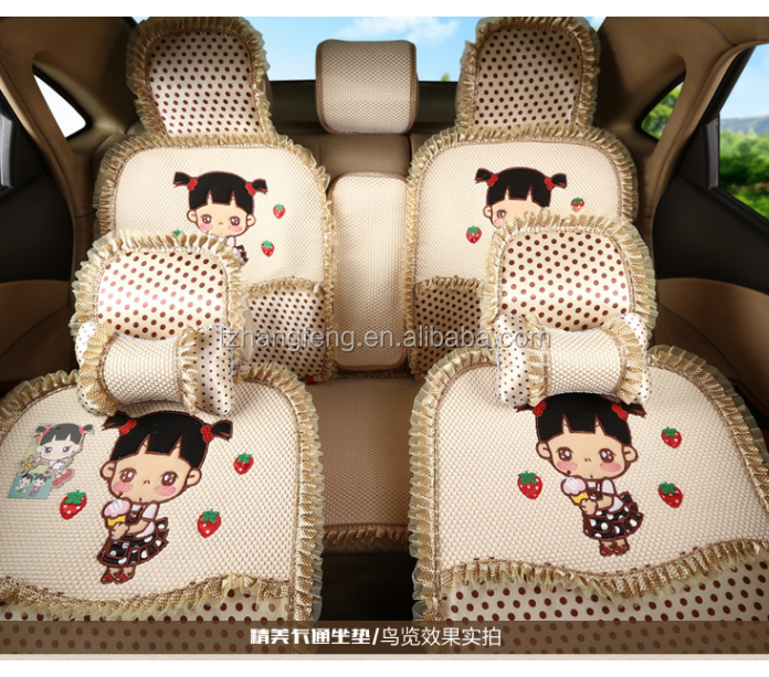 cute garden style cartoon Car Seat Back Protectors waist cushion steering cover