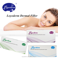 fillers for the face injection medical sodium hyaluronate gel